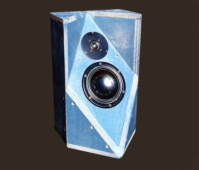 K-speaker
